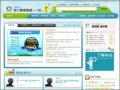 教育部 數位教學資源入口網 pic